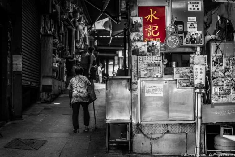 Hong Kong – III