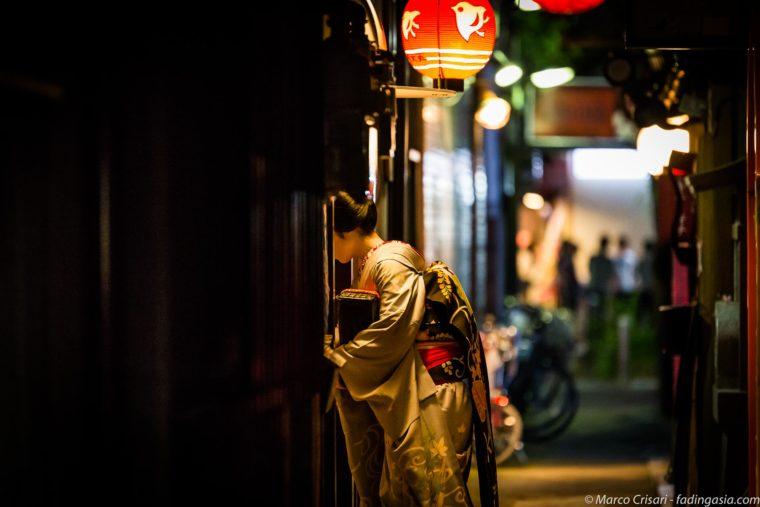 Japan – II